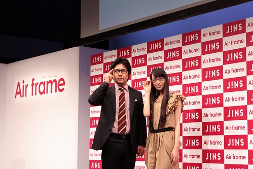 JINS Air frame3 発表会