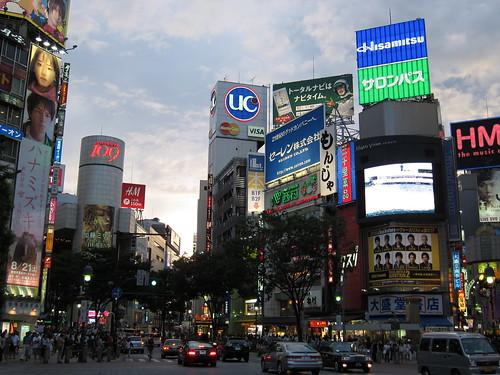 Japó 2010 - 0077