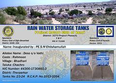 rain-water-storage-16