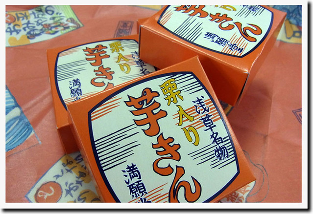 100714_095832_浅草土産
