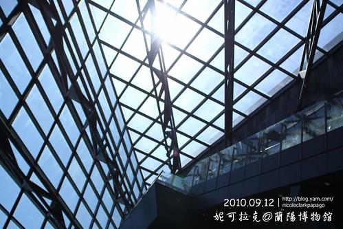 蘭陽博物館20100912-028