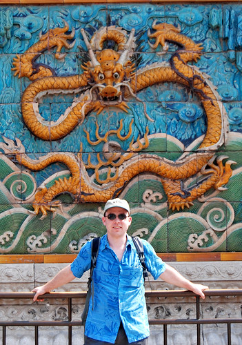 r54 - Mark at Nine Dragon Screen - Ch