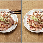 IMG_5121 塩だれ焼豚 (parallel 3D) thumbnail