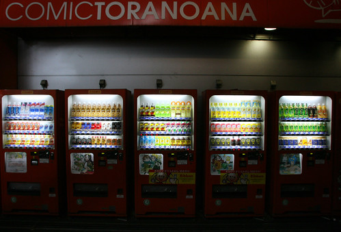 Vending Machine Land