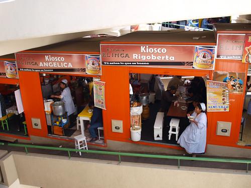 Mercado Lanza (6)