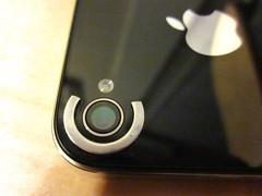 fisheye for iPhone - 02