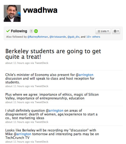Berkeley students are going to get quite a treat