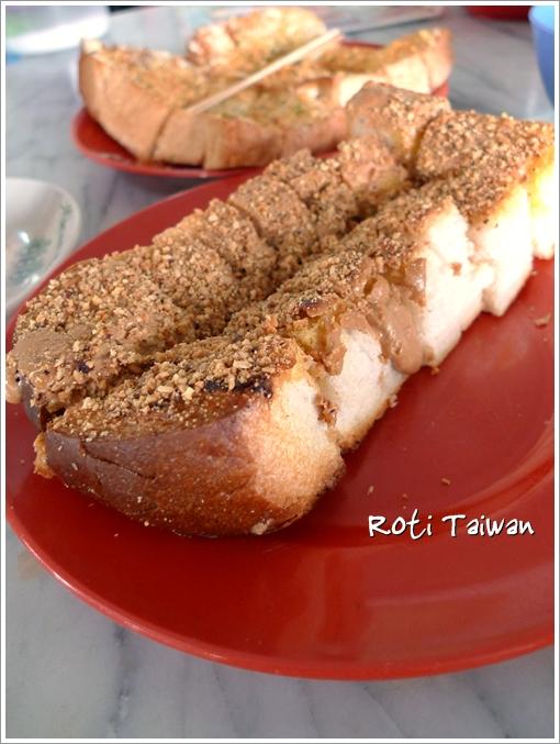 Roti Taiwan