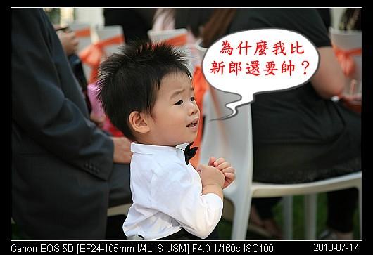 20100711_Q_Fun