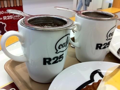 R25 Cafe