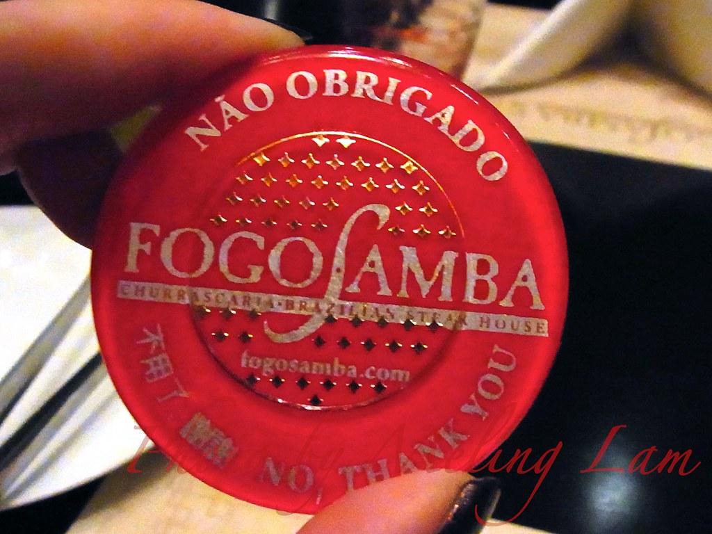 澳門威尼斯人度假村遊樂証 太陽劇場 zaia 巴西扒房 Fogo Samba