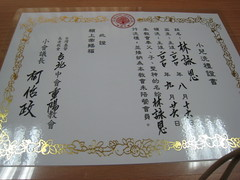 20100926 (8)