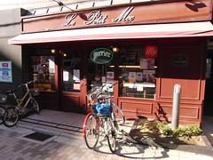Le Petit Mec Cafe Kyoto