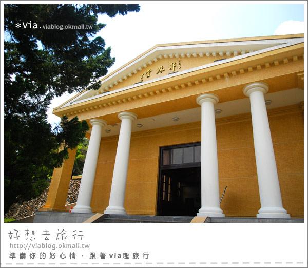 【南投日月潭】日月潭私房景點之旅~耶穌堂8