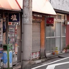 Zoshigaya Tsurumaki Alley 07