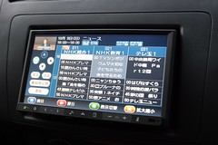 NX710