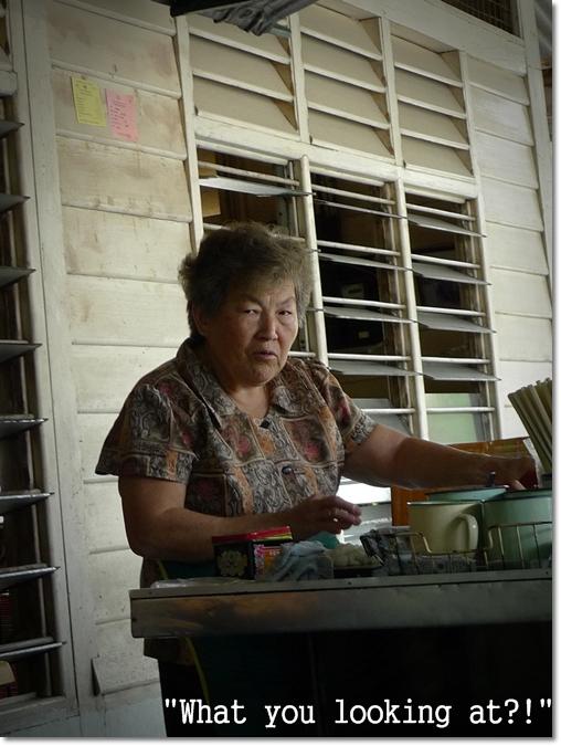 Pasir Pinji Chee Cheong Fun Aunty