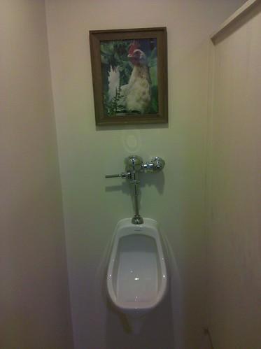 cock urinal