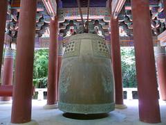Bell at Bulguksa (NettyA) Tags: world travel heritage temple bell large buddhism unesco silla pavilion southkorea gyeongju bulguksa rok listed republicofkorea kyongju 8thcentury bulguk