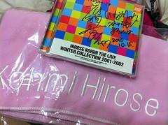 広瀬香美さんのサインとグッズ。
