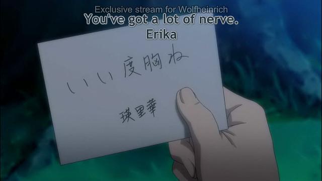 Fortune Arterial TV Anime 赤い約束