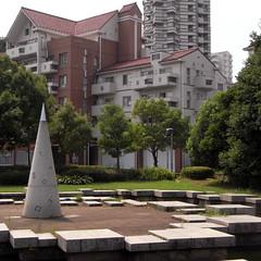 Bellecolline Minami-Ōsawa 05