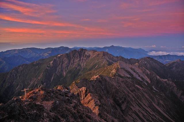 View From Yushan Peak at Sunrise