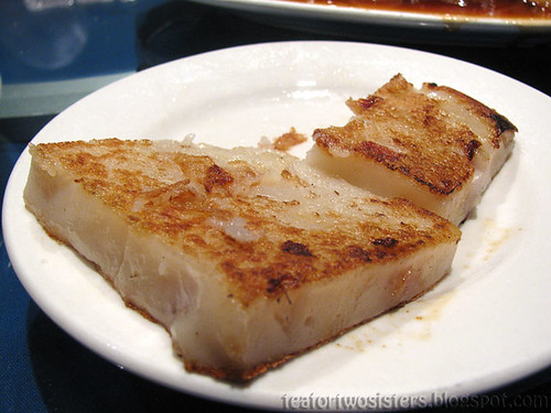 Seaking Restaurant: Dim Sum 5