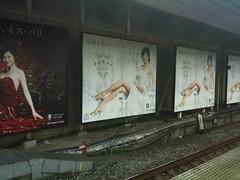 藤原紀香 画像78