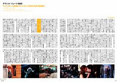 2Cut (2010/11) P.54-55