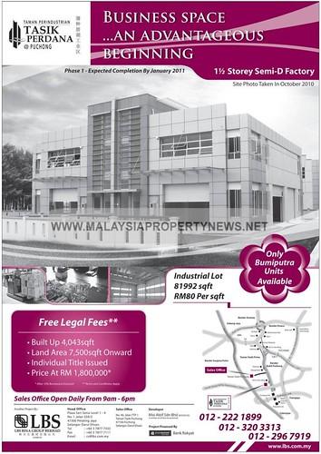 Taman Perindustrian Tasik Perdana 2 Puchong Semi-D Factory for sale