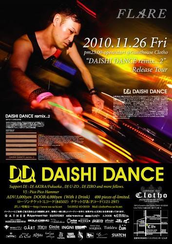FLARE DAISHI DANCE