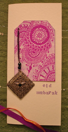 Handmade Eid greeting card [upcycle earring]
