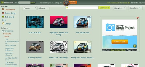 Skinned Smartly entries page