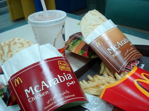 5185580135 ca79b0dc34 McDonalds of the World: McArabia in Abu Dhabi