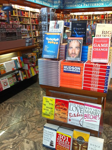 'Content Rules' sightings at the Denver airport