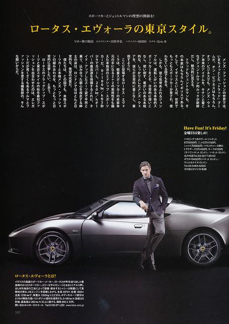 Eric Belanger5007(ENGINE122_2010_11)