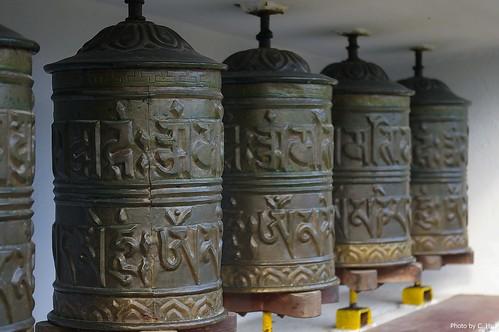 Tashiling Tibetan Village 藏胞村 (Pokhara)