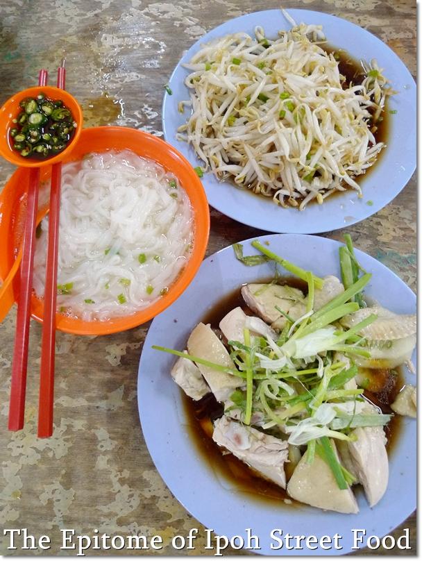 Bean Sprout Chicken @ Leong Kee, Pasir Puteh
