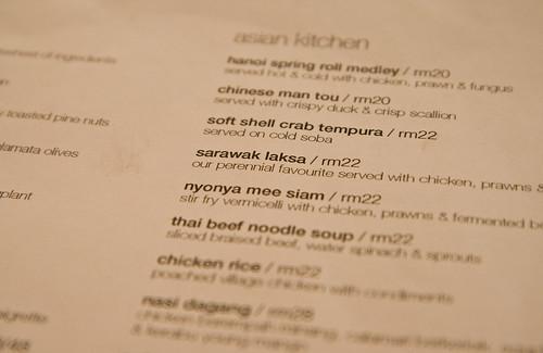 alexis menu