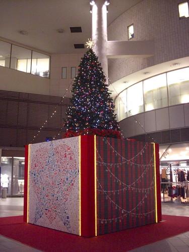 アルパーク 東棟 クリスマスツリー 画像2