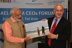 PM Modi recieved a gift from PM Netanyahu (IsraelMFA) Tags: תלאביב israel india telaviv diplomacy modi netanyahu israelmfa