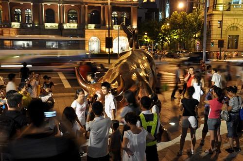 Imitation Wall Street Bull