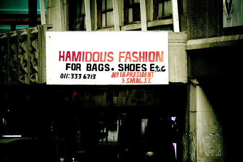 Hamidous fashion