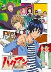 100831 - 電視動畫版《爆漫王。》將從10月2日首播,主角聲優陣容與首張宣傳海報同時出爐!