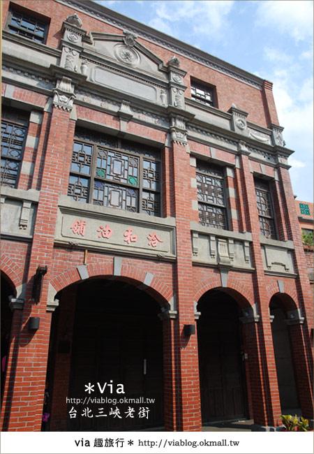【台北景點】走入台北古味老鎮~三峽老街之旅4