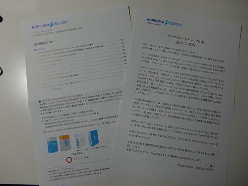 CIMG4537.JPG