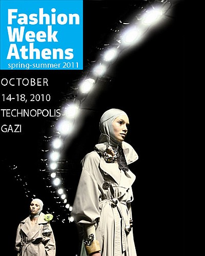 fashion_week_athens_october_2010_spring_summer_2011