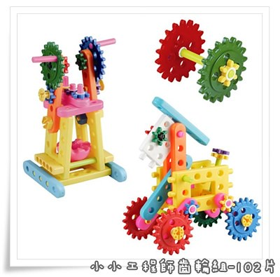 081002-小小工程師-1