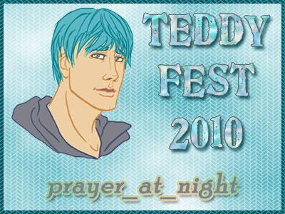 teddyfest_participation banner